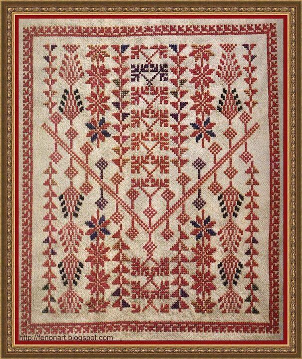 Palestinian Cross Stitch Patterns - Majida Awashreh - Picasa Web Albums