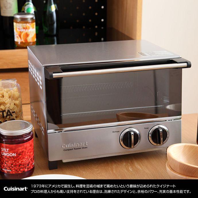 【Cuisinart】クイジナート コンパクト トースターオーブン