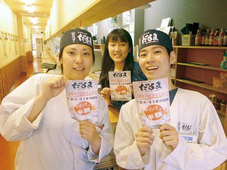 姫路・魚町の串カツ店「だるま」が6周年-気取らぬスタイル愛され(写真ニュース)