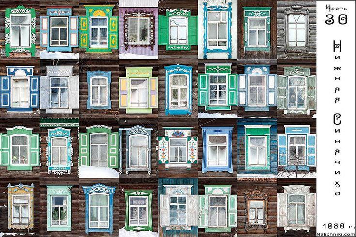 Фотографии Наличников | Nalichniki.com - страница 3