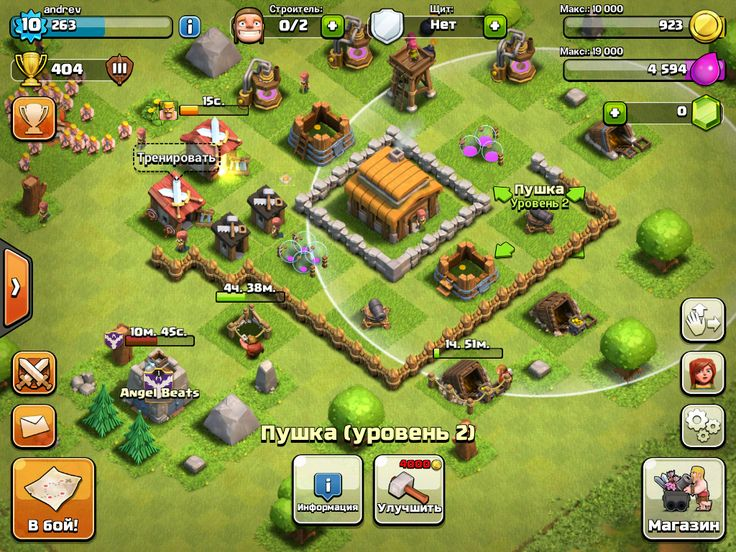 clash of clans baby dragon and dragon