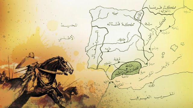 سقوط الاندلس وغزو اوروبا لسواحل المغرب الاسلامي Http Www Seyf Educ Com 2020 02 Fall Of Andalusia And The Invasion Europe Vintage World Maps Andalusia Europe