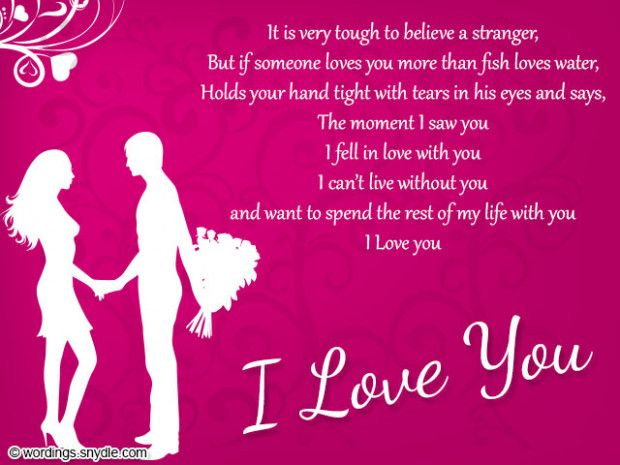 Wedding Card Sayings Valentines Day With Images Messages For