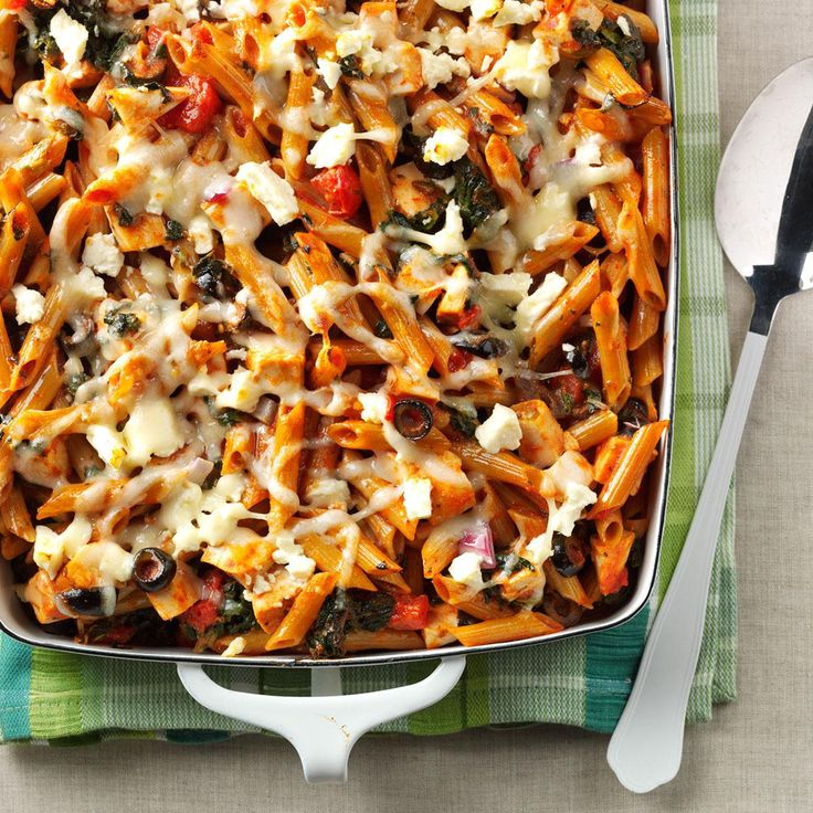Contest-Winning Greek Pasta Bake Recipe -I've brought this hot dish to potlucks and it received rave reviews. There's never a crumb left. Best of all, it's a simple, healthy and hearty supper made with easy to find ingredients. —Anne Taglienti of Kennett Square, Pennsylvania