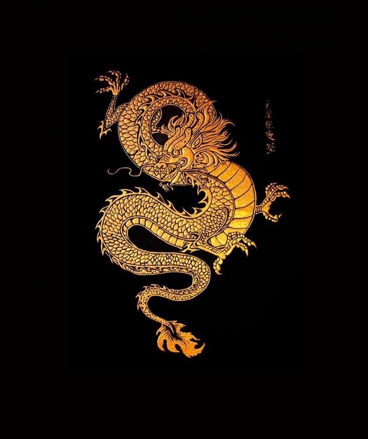 Картинки анимация с золотом драконе
