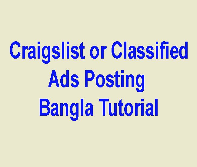 Craigslist Ads Craigslist Business Craigslist For Sale Classified Ads Posting Site List Best Classified Ads Posting Site Free In 2020 Classified Ads Tutorial Ads