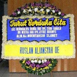 Florist Bunga Papan Belasungkawa Pengiriman Cepat Ke Rumah Mendiang Di Daerah Kawan Bangli Bali http://www.astropara.com/florist-bunga-papan-belasungkawa-pengiriman-cepat-ke-rumah-mendiang-di-daerah-kawan-bangli-bali/