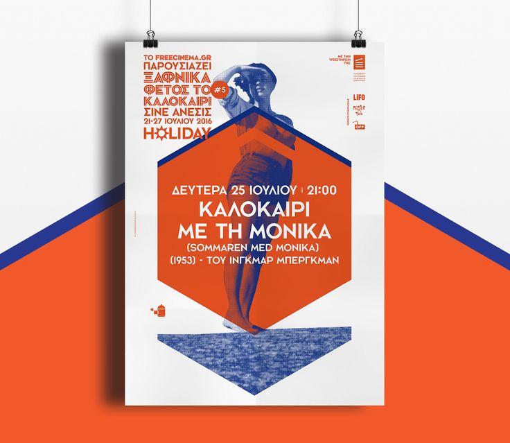SUMMER WITH MONICA (1953) Ingmar Bergman   #movie #poster #freecinema #greece by the comeback studio