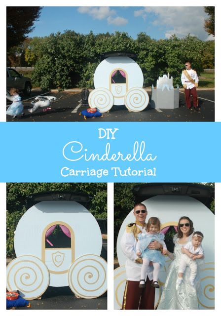 Wear My Heart: DIY Cinderella Carriage Tutorial. This is perfect for a disney princess party or for your trunk or treat.  #disneyside #disneykids