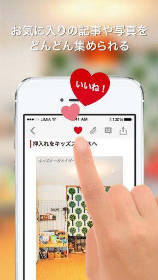 LIMIA (リミア) - インテリア、家具、DIY!家づくりのアイデアと写真共有アプリ 開発: Limia, Inc.