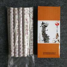 10PCS Moxibustion Stick set Chinese old methods Moxa Stick  Moxa-wool moxibustion 18mm* 200mm //Price: $US $5.89 & FREE Shipping //