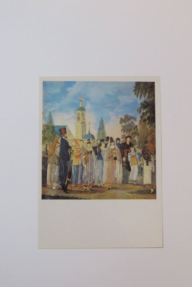 Soviet vintage postcard. Pushkin. Art Illustration. Russian painting Russian vintage Russian art Russian poet Moldovans Hermitage collection