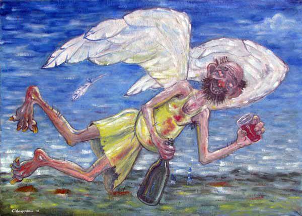 Ангел всенародного похмелья пораженный грибком 1998