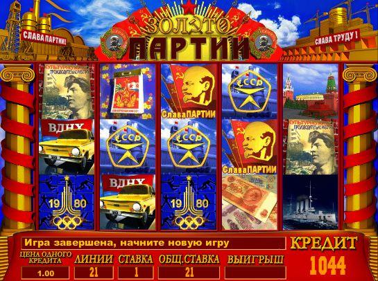 Игровые автоматы свиньи играть онлайн бесплатно и без регистрации