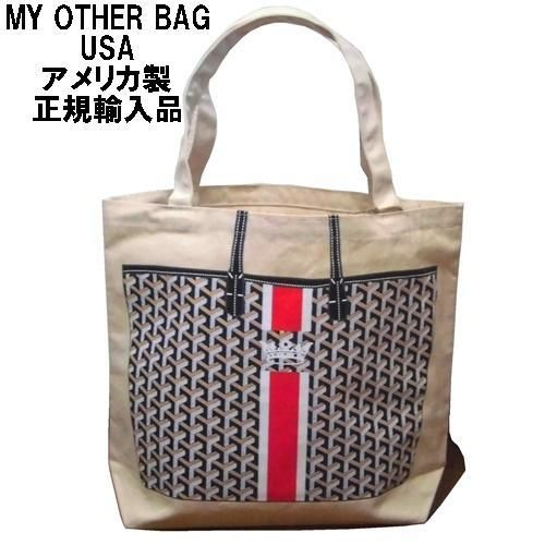 27d1ee671d5a My Other Bag マイアザーバッグ 王冠トートバッグ Sophia Crown エコバッグ キャンバス かわいい ショッパー