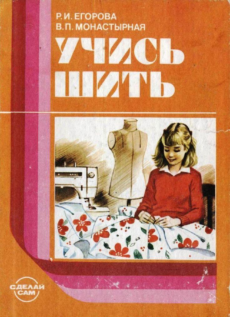 Uchis shit by vetervmae011 - issuu