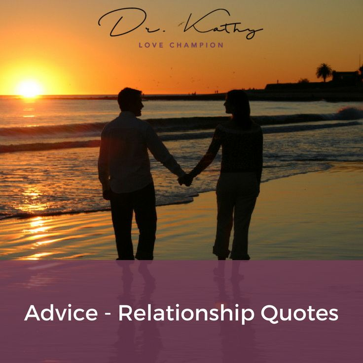 Quotes About New Relationships: 25+ Best Relationship Problems Quotes On Pinterest