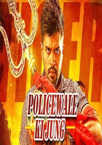 Policewale Ki Jung 2018 Hdrip 720p Hindi Dubbed 900mb Dubbed