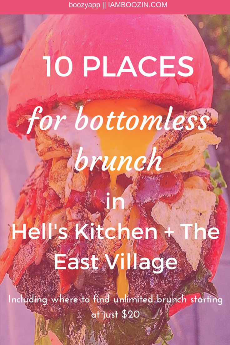 All You Can Drink Brunch Hells Kitchen