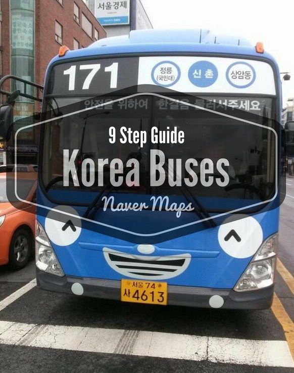 9 Step Photo Guide to Korean Buses with Naver Maps