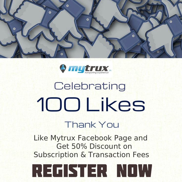 We are Celebrating 100 Likes Milestone. Thank you for your support. We have Special Offer for you Like Mytrux Facebook Page & Get 50% Discount on Subscription & Transaction Fees