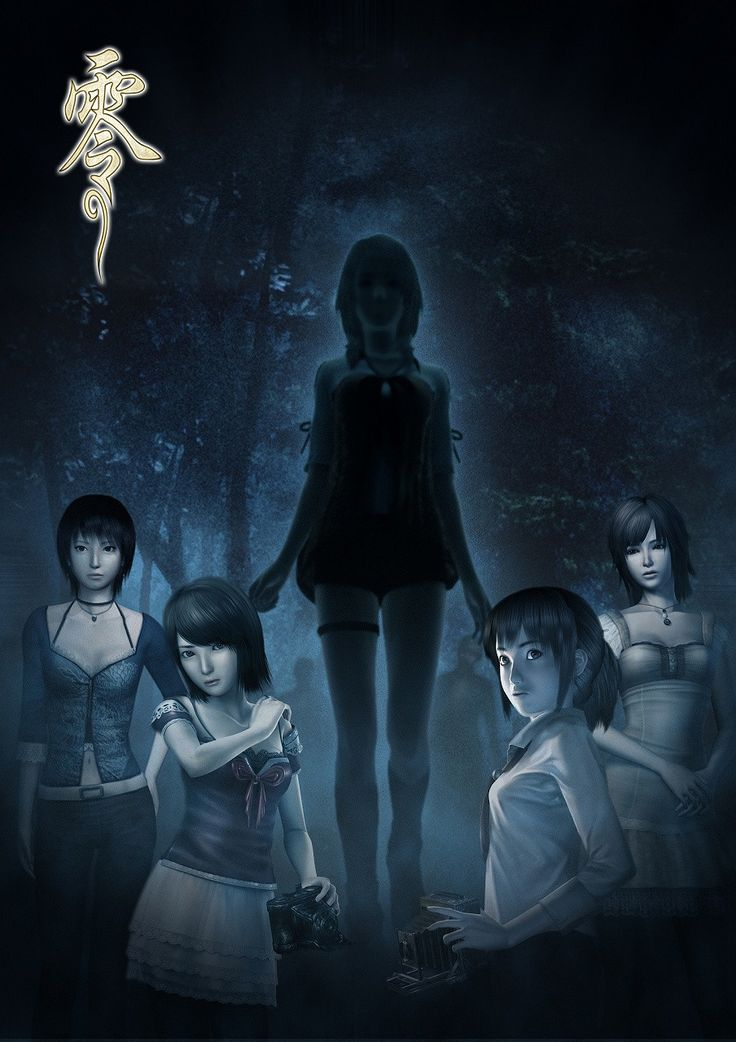 149 best Fatal Frame images on Pinterest | Fatal frame, Videogames ...