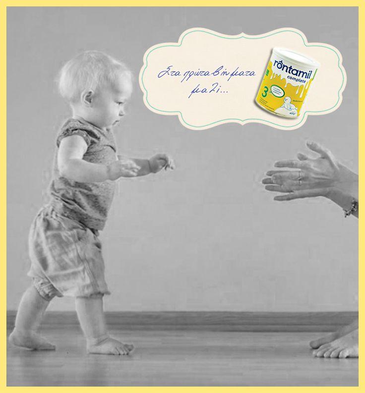"""""""Στα πρώτα βήματα μαζί...από το 12° μήνα""""  Το Rontamil Complete 3 καλύπτει πλήρως τις διατροφικές ανάγκες των παιδιών μετά τον 12ο μήνα ως μέρος διαφοροποιημένης δίαιτας.  Έχει ισορροπημένη σύνθεση με πρωτεΐνες, νουκλεοτίδια, τα απαραίτητα λιπαρά οξέα, τις απαιτούμενες βιταμίνες, μεταλλικά στοιχεία, κα. Μάθετε περισσότερα εδώ: http://rontamil.gr/rontamil-3/ ή επικοινωνήστε μαζί μας!  {rontamil: ιδανική επιλογή όταν ο μητρικός θηλασμός δεν εφαρμόζεται}"""