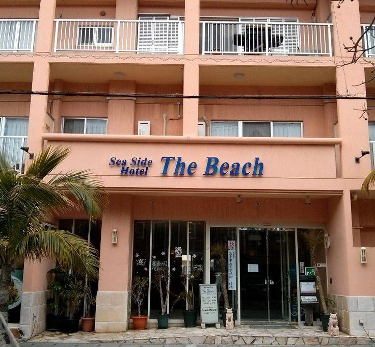 Seaside Hotel: The Beach l Okinawa Hai!