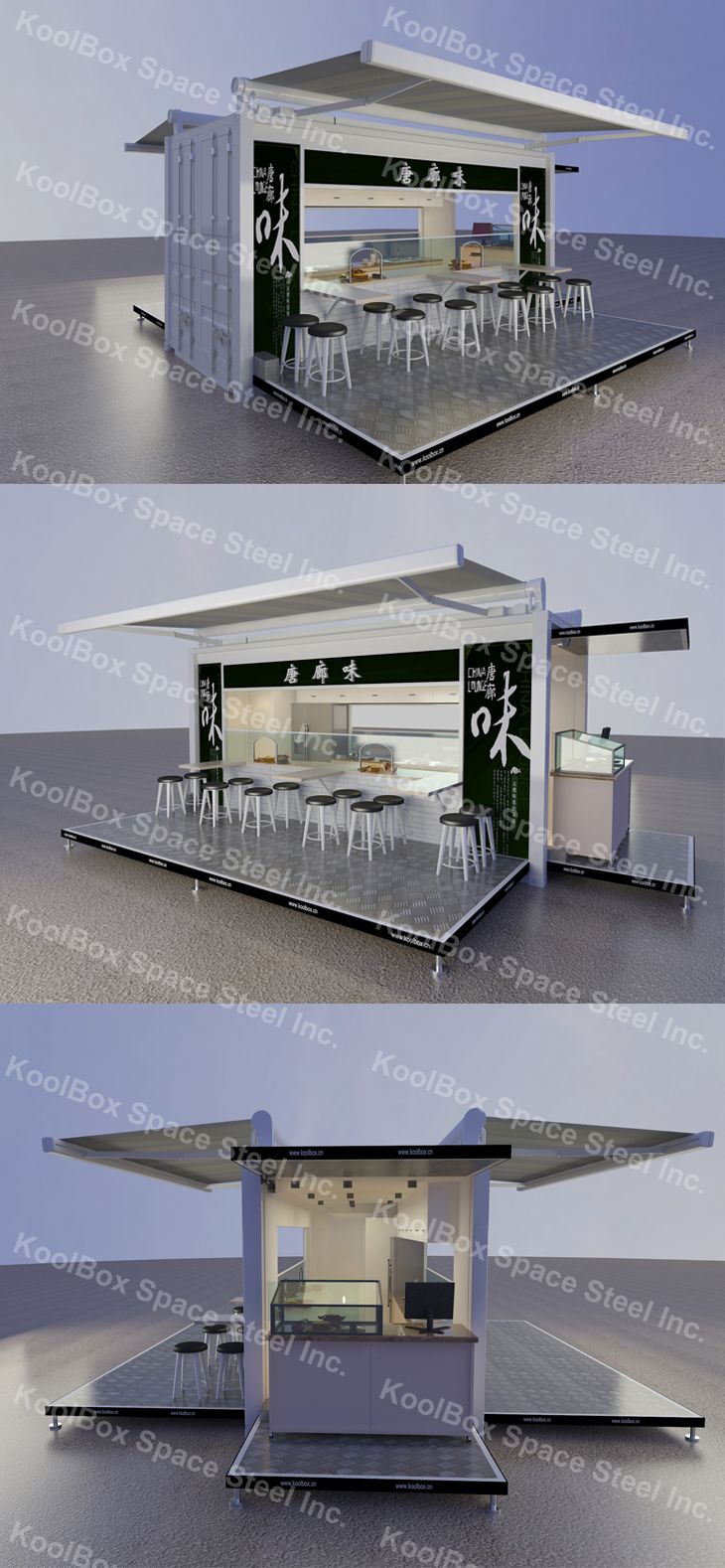 Koolbox container outdoor food kiosk, mobile food kiosk design,mobile fast food kiosk container for sale