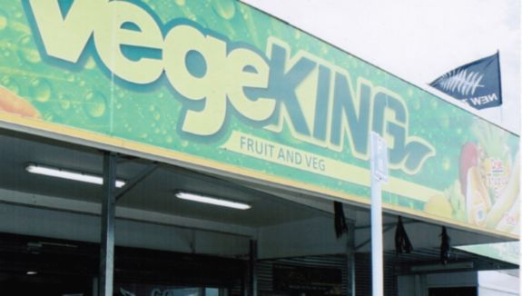 Vegie King :: Products