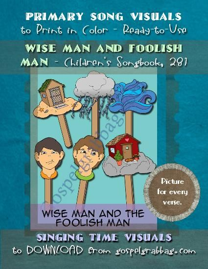 wise man and foolish man craft ideas 1000 images about bible class ideas on sunday 8162