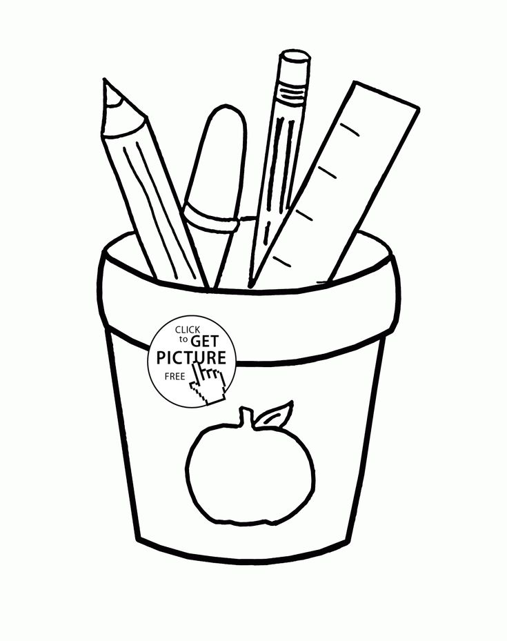 School Supplies coloring page for kids, school coloring