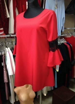 Kup mój przedmiot na #vintedpl http://www.vinted.pl/damska-odziez/tuniki/16893148-nowa-czerwona-tunika-42-44-luzna-z-szerokimi-rekawami-rozszerzana