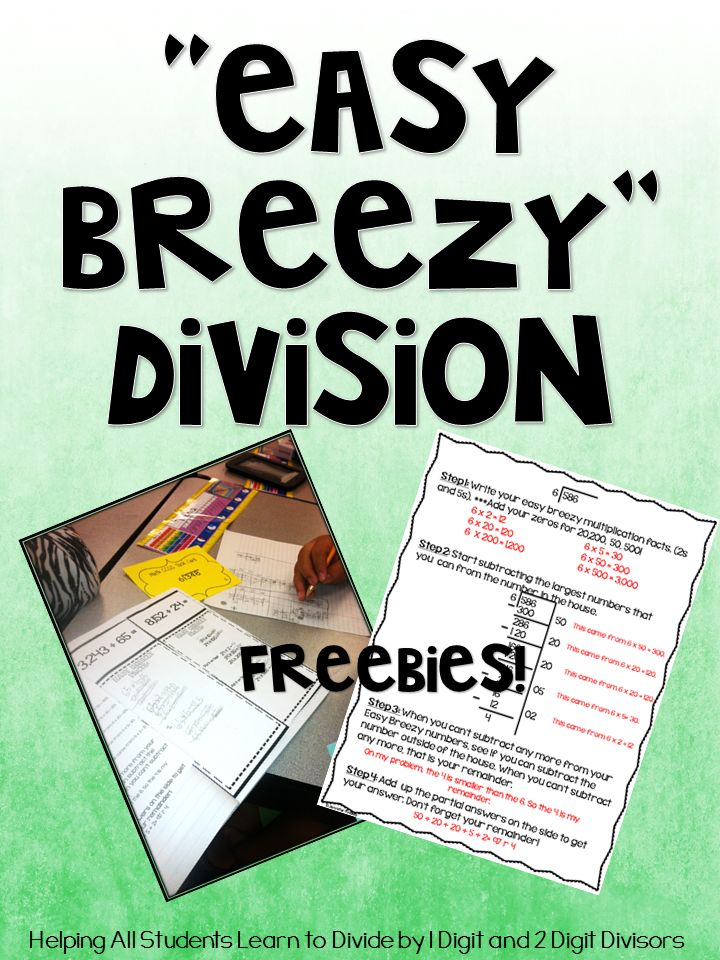 """Make teaching Partial Quotient Division """"easy breezy"""" with this blog post tips and freebies!"""