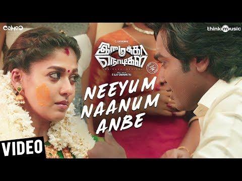 50) Imaikkaa Nodigal | Neeyum Naanum Anbe Video Song | Vijay
