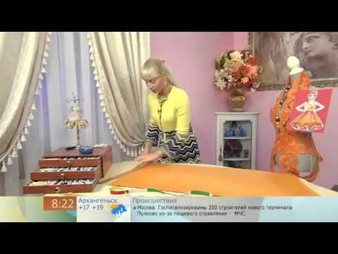 Ольга Никишичева .Юбка из оранжевого хлопка (Olga Nikishicheva. Skirt of...
