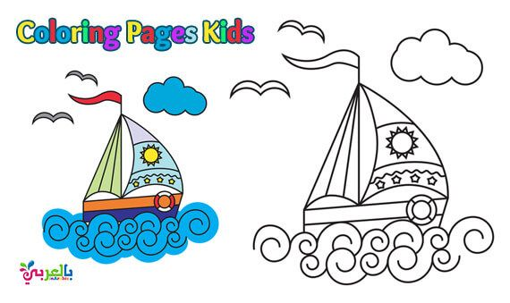 اوراق عمل للتلوين عن الربيع للاطفال رسومات للطباعة عن فصل الربيع Baby Coloring Pages Free Coloring Pages Animal Coloring Pages