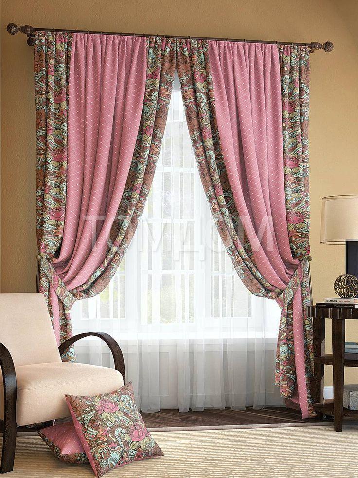 44 besten Gardinen Bilder auf Pinterest Gardinen, Fenster und - gardinen dekorationsvorschläge wohnzimmer