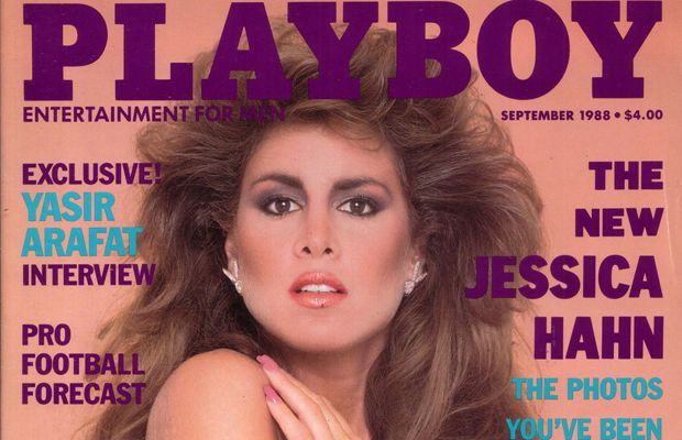 23. Jessica Hahn - The 50 Hottest (Alleged) Mistresses of All Time | Complex