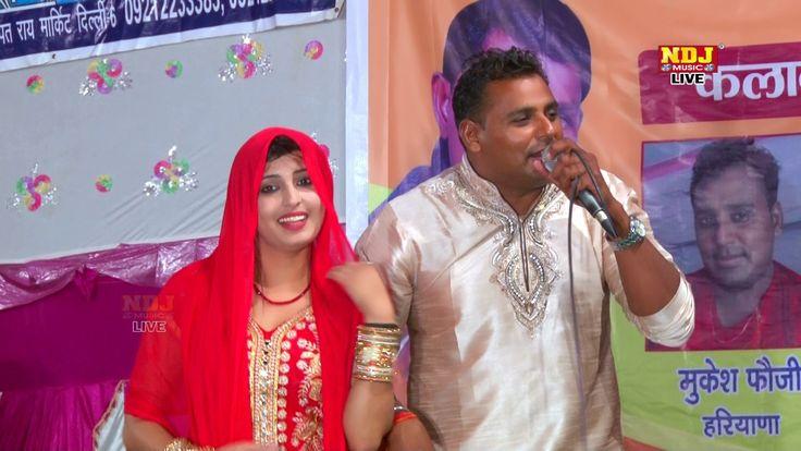 Jhado dede Shyam Jatni Mar Jyagi | Latest Krishna Bhajan 2016 | Jhunjhunu Rajsthan Bhajan Sandhya