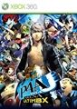 Persona 4 Arena Ultimax is Now Available for Xbox 360 - http://videogamedemons.com/news/persona-4-arena-ultimax-is-now-available-for-xbox-360/
