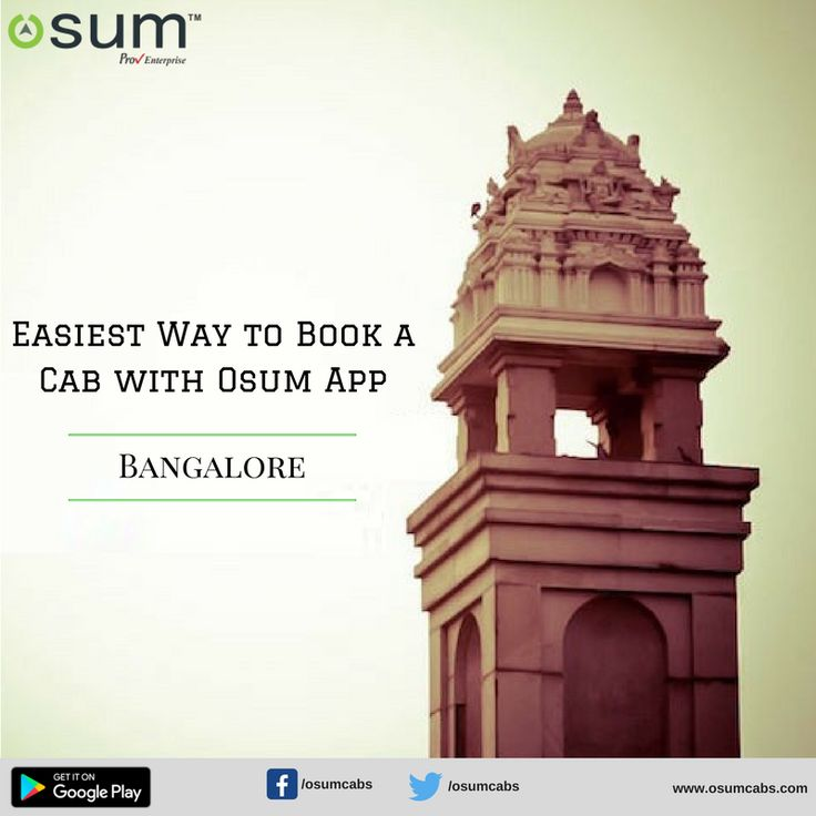 Easiest way to book a Cab in Bangalore, Download Osum Cabs App
