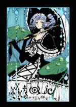 Ame Warashi from XxxHolic - character based on Ameonna