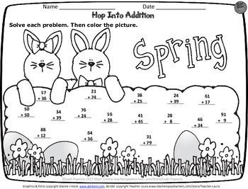 This is a FREE Spring addition worksheet. Just print and
