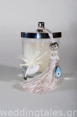 Μπομπονιέρες Γάμου: Γαμήλια μπομπονιέρα κερί με διακοσμητικό ματάκι