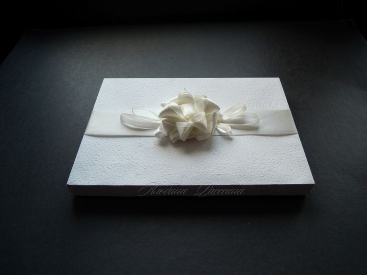 Открытка с днём свадьбы.: На крыльях вдохновения.