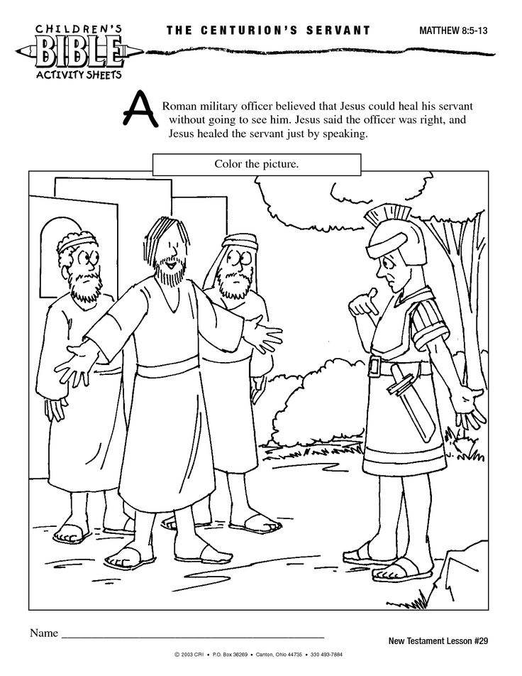 centurion servant coloring pages - photo#7