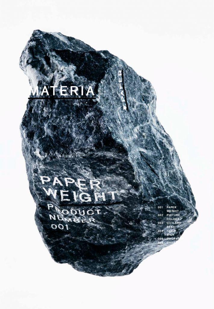 MATERIA / Naonori Yago / 矢後直規