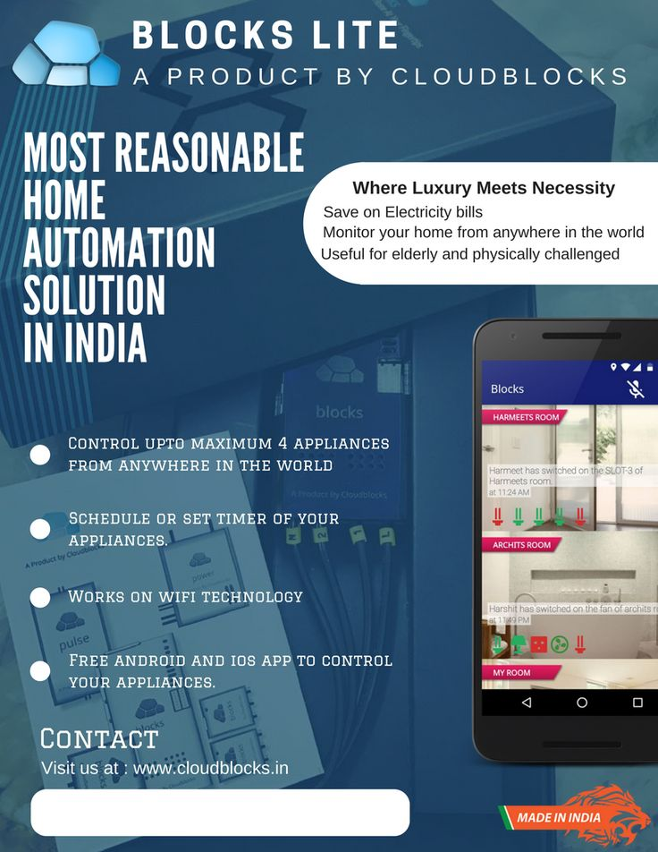 Blocks Lite - One of the most reasonable and affordable home automation  device in India by