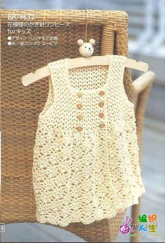 Cute baby crochet dress. Free Japanese crochet pattern for a baby dress. More Patterns Like This!